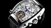 İkinci El Franck Muller Saat Alan Saatçiler